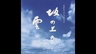 「Stand Alone」オカリナ演奏 Ocarina Ver. 久石譲