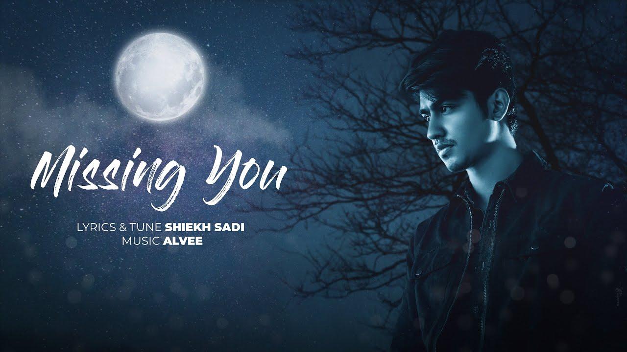 Missing You   Shiekh Sadi   Alvee   Official Lyrical Video   Bangla New Song 2021