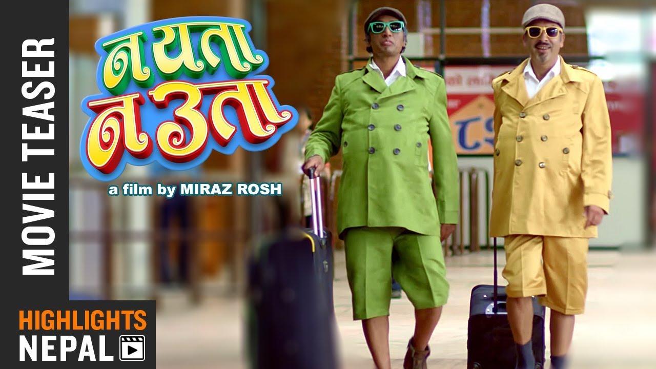 Download NA YETA NA UTA   New Nepali Movie Teaser 2018   Samir, Reecha, Miraz, Chhulthim, Buddhi, Rabindra