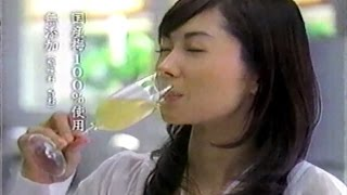 2007年ごろのチョーヤのさらりとした梅酒のCMです。伊東美咲さんが出演...