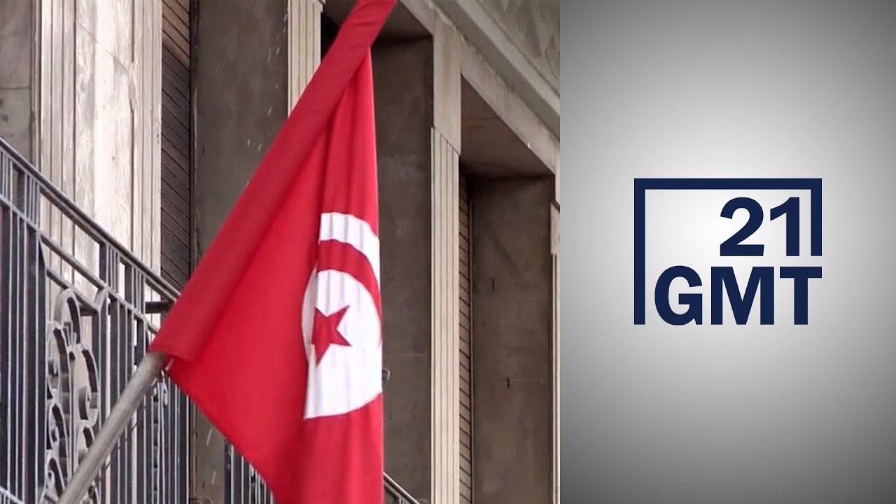 انطلاق مباحثات صندوق النقد الدولي مع تونس الثلاثاء  - 06:53-2021 / 5 / 15