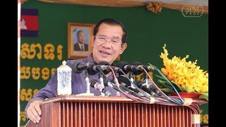 Samdech Hun Sen, Cambodian Prime Minister - 03 3 2018 - Cambodia Hot News, Khmer Hot News Today