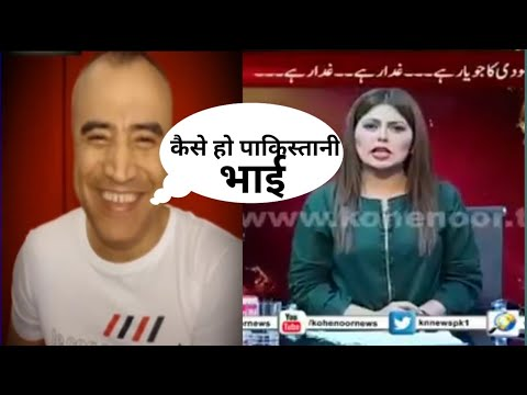 Afgani Reply to Pakistani Media   This Message Only For Pakistani Media