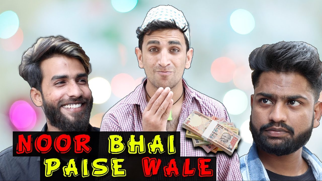 NOOR BHAI PAISE WALE || HILARIOUS COMEDY || FUNNY VIDEO BY SHEHBAAZ KHAN