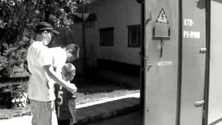 видео уроки электробезопасности
