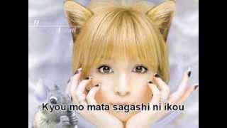 Ayumi Hamasaki Glitter + Lyrics