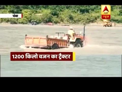 हिमाचल प्रदेश: रावी नदी के तेज बहाव में ट्राली के साथ बह गया ट्रैक्टर, ड्राइवर ने बचायी अपनी जान