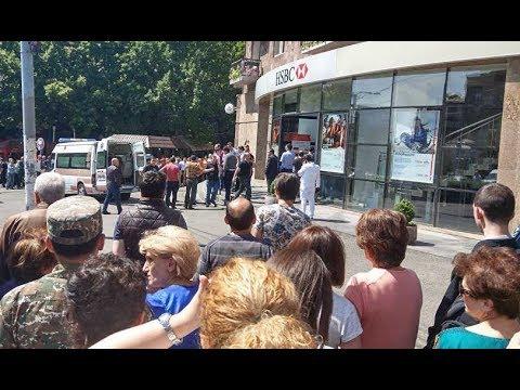 Live. Արտակարգ դեպք Երևանում․ զինված հարձակում HSBC բանկի վրա