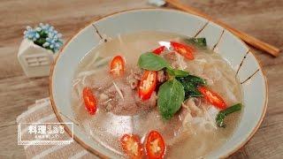 越南牛肉河粉 | Vietnamese Beef Pho | 料理123