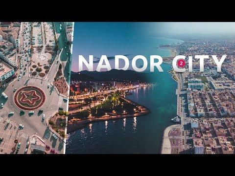 شاهدوا الناظور من الجو ليلا ونهارا.. كما لم ترونه من قبل | NADOR DRONE V.2