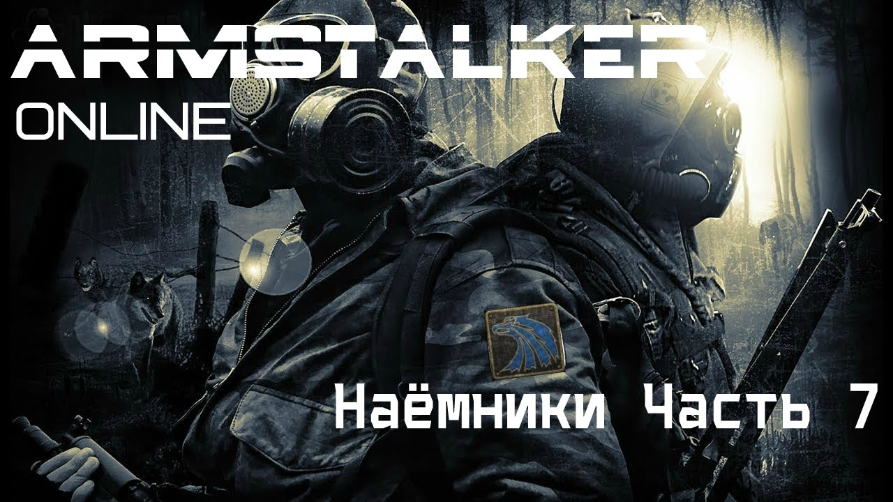 Watch also Watch furthermore Watch furthermore Watch together with Watch. on armstalker