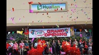 紐約法拉盛華聯超市開張慶典舞獅助興 Hua Lian Supermarket Flushing NY Grand Opening Lion Dance
