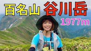 By 日記 Ol かほ 登山
