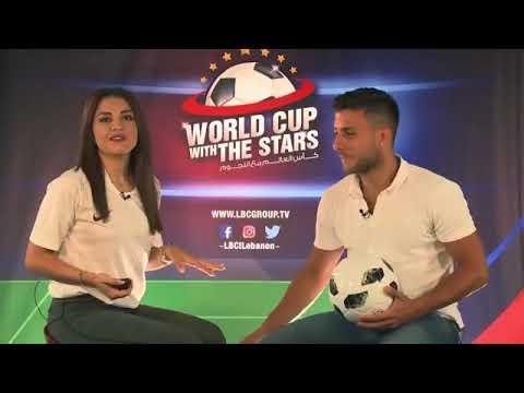 كأس العالم مع النجوم - لاعب منتخب لبنان لكرة القدم إدي شحادة