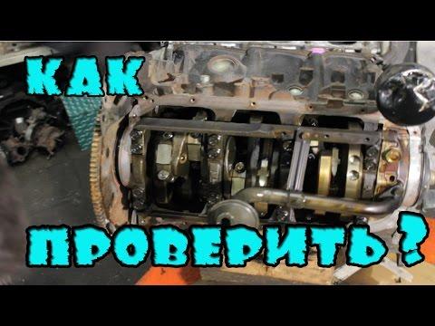 Фото к видео: Как проверить контрактный двигатель 6G74 . Mitsubishi Pajero engine 6G74.