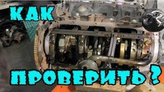 Как проверить контрактный двигатель 6G74 .  Mitsubishi Pajero engine 6G74.