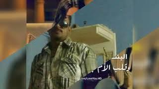 احمد شيبه امي بعين القلوب صوتك و تشغيل الدماغ موضه