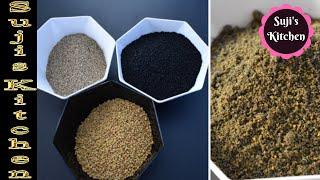 எடை குறைய இந்த பொடியை சாப்பிட்டு பாருங்க || கருஞ்சீரக பயன்கள்|| Weightloss Kalonji Powder(Subtitles)