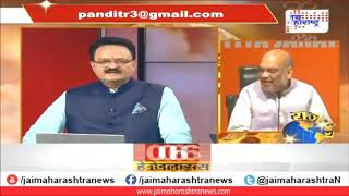Prediction on: - Amit Shah's Kashmir visit and its effects by Pt. Raj Kumar Sharma (29th June 2019)