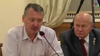 «Принят курс на безусловное устранение Путина» защита Родины=защите Путина?
