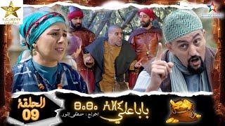 Baba Ali   n 09