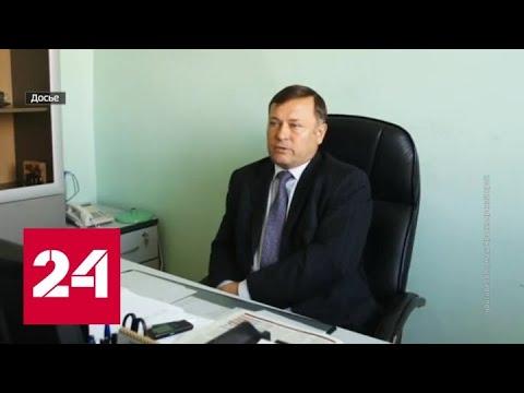 Красноярский чиновник при задержании выкинул взятку в 100 тысяч рублей - Россия 24
