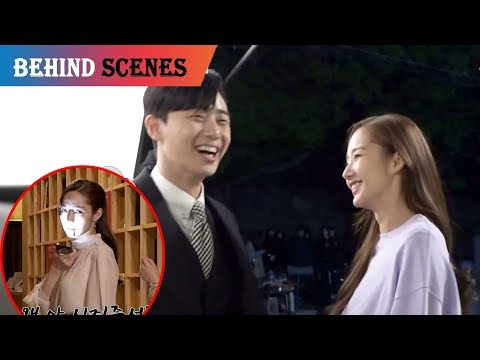 [BTS 2]What's Wrong with Secretary Kim Behind The Scenes Park Seo Joon x Park Min Young
