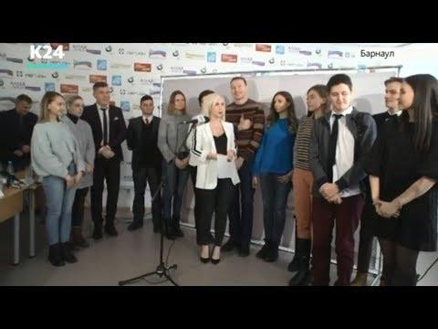 Телеканал «Катунь 24» запустил проект «Хочу на Катунь 24»