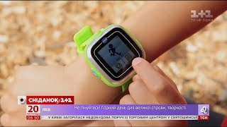 видео В Германии запретили смартчасы с прослушкой