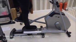 Эллиптический тренажер Vision Fitness X20 Touch(Интернет магазин - https://zonasporta.com/category/vision... Эллиптический тренажер Vision Fitness X20 Touch - https://zonasporta.com/product/ellipti......, 2016-04-01T14:38:10.000Z)