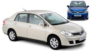 Подержанные Авто Nissan Tiida
