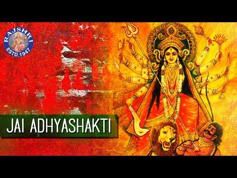 Jai Adhyashakti - Ambe Maa Ni Aarti with Lyrics – Gujarati Aarti - Popular Durga Aarti