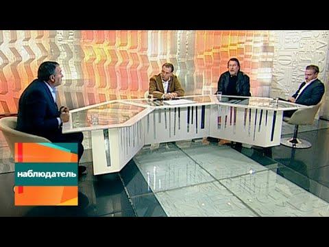 Александр Роднянский, Сергей Иванов и Алексей Барабаш. Эфир 10.10.2013
