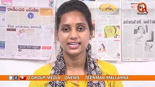 News With Priyanka01-08-2020 II QWomen #QGroup_Media