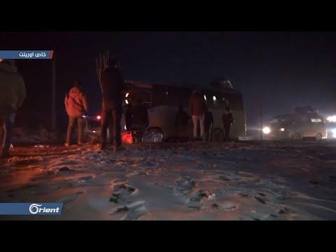 مبادرات شعبية لاستقبال النازحين تحت الثلوج في ريف حلب  - 14:59-2020 / 2 / 14