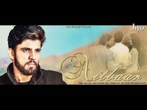 Aitbaar I Annie I Official Song I Latest Punjabi Song 2019 I Jiyo Records