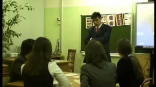 Урок обществознания, 11 класс, Поносов_Д.П., 2009