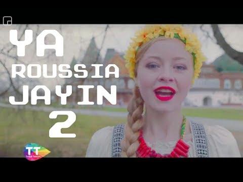 ya russia jayin