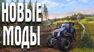 Farming Simulator 19 СЛОЖНО ЧАСТЬ 14 ФЕРМА РАСТЁТ