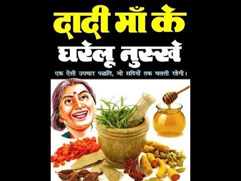 Mens fat loss tips. Murgi Ki Age Kitni Hoti Hai