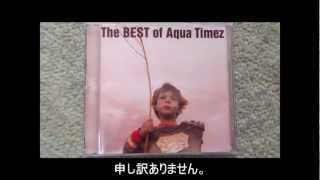 The BEST of Aqua Timez   【紹介動画】