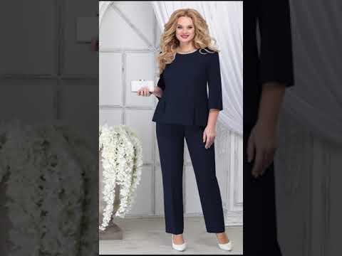 Однотонный брючный комплект с кружевной спинкой большого размера  #NINELE 3229 #Shorts
