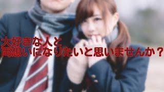 1/2の両想い~Spring Love~ 第6話