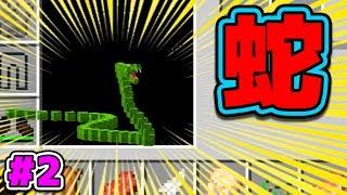 【マイクラ】蛇に変身!? シンジャークラフト#2【マインクラフトMOD実況】【Haru/ハル】