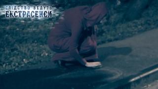 Жизнь парня забрала пентаграмма — Слідство ведуть екстрасенси  Сезон 7  Выпуск 3 от 19 02 17