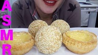 ASMR Dim Sum - Egg Tart and Sesame Balls | EATING SOUNDS (No Talking)