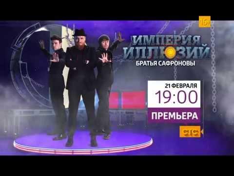 Маленький Принц - Цирковое шоу - Цирк Чудес
