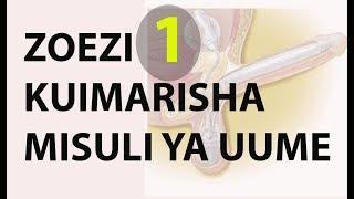 Jinsi ya Kuimarisha Misuli ya Uume