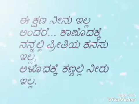 Kannada love feelings youtube kannada love feelings altavistaventures