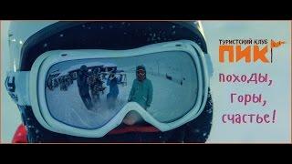 Ski Khibiny. January 2017